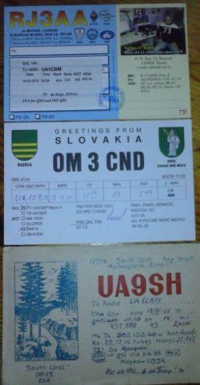 QSL CARDS - ЩСЛ карточки